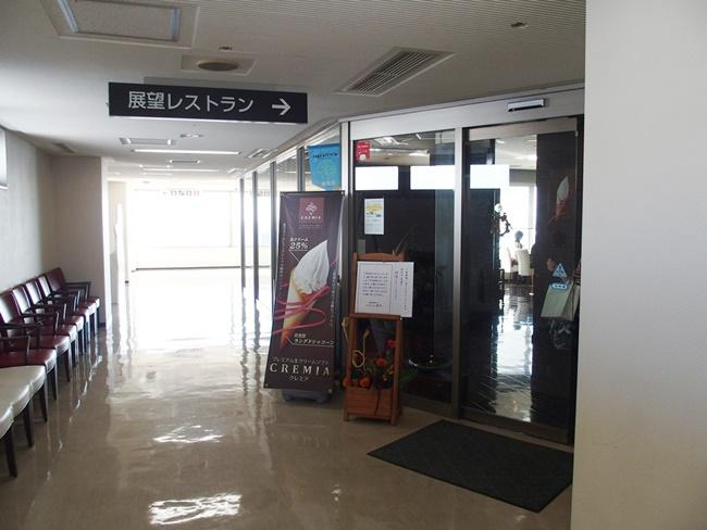 佐賀県庁展望ホール展望レストラン