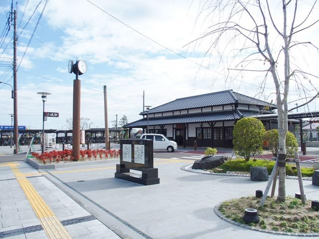 小城駅ロータリー