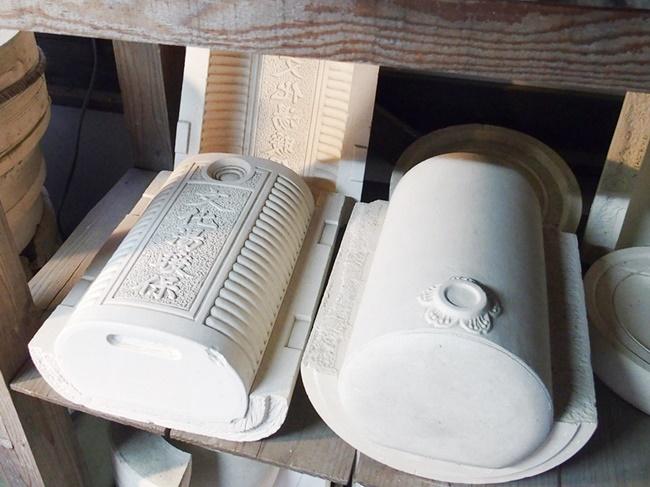 志田焼の里ゆたんぽ型