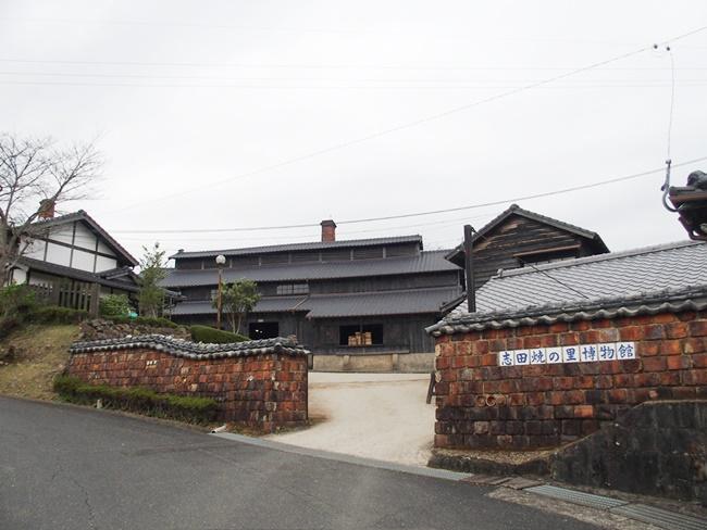 志田焼の里入口