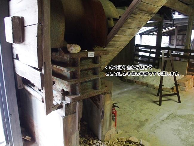 志田焼の里陶石工場3