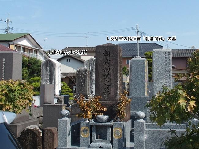 水ヶ江城朝倉尚武の墓