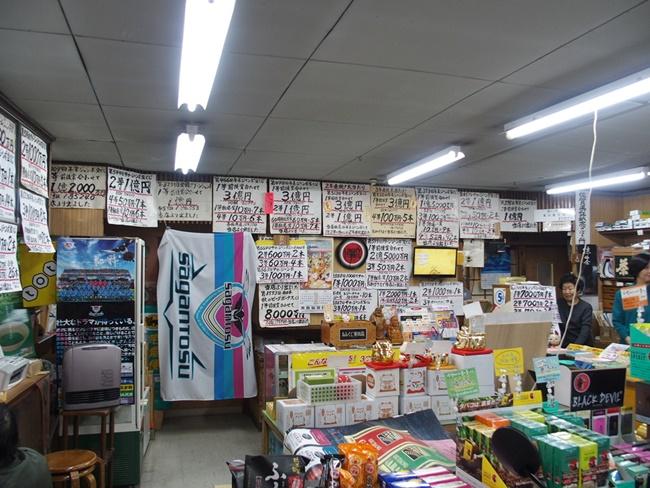 冨田園茶舗店内2
