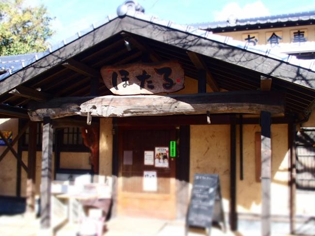 「梅の花ほたる」豊富な写真で紹介!湯葉懐石レストランのバイキングが佐賀にあった