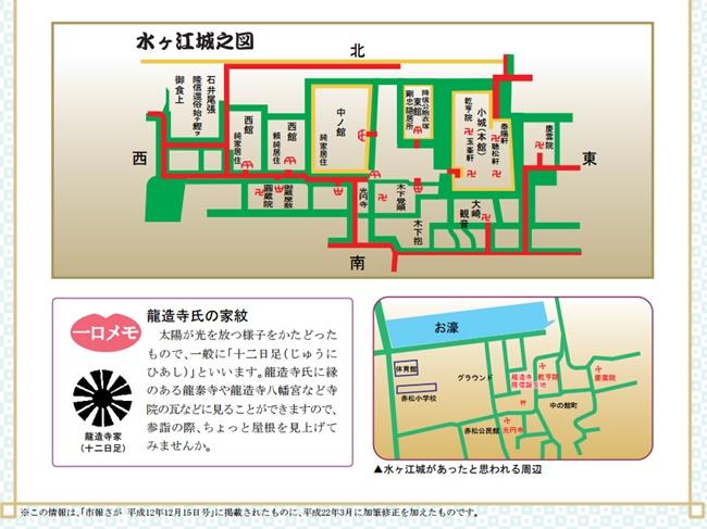 水ヶ江城略図