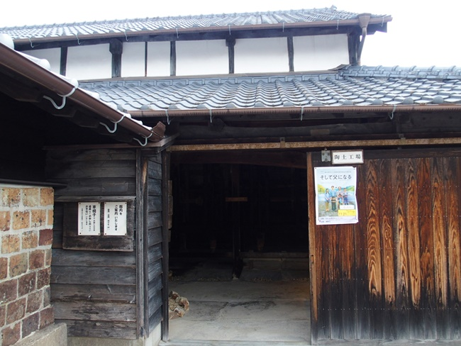 志田焼の里陶土工場入口