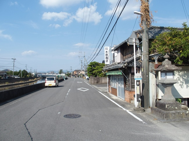 水ヶ江城八田宿