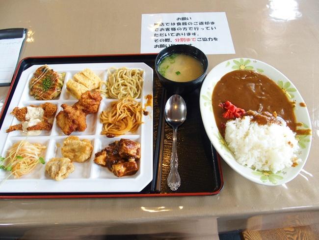 くう料理4