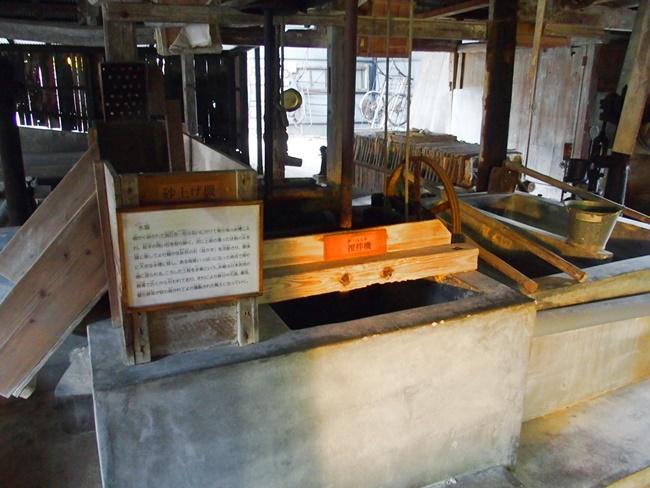 志田焼の里攪拌機