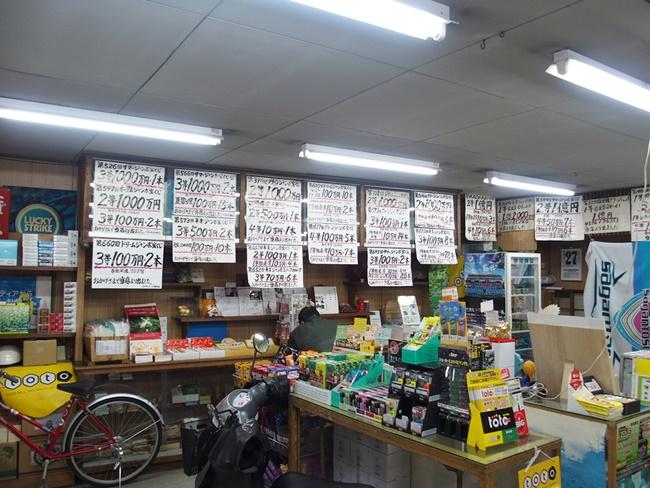 冨田園茶舗店内1