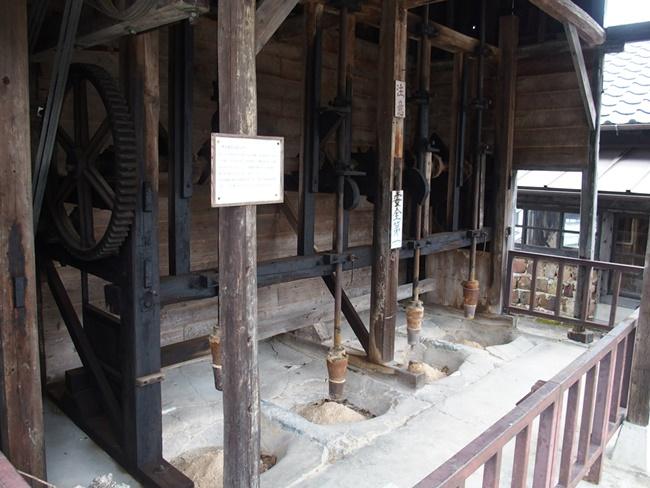 志田焼の里ポジ再生機