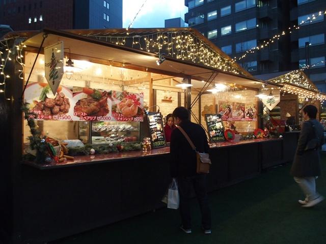 天神クリスマスマーケットテナント10