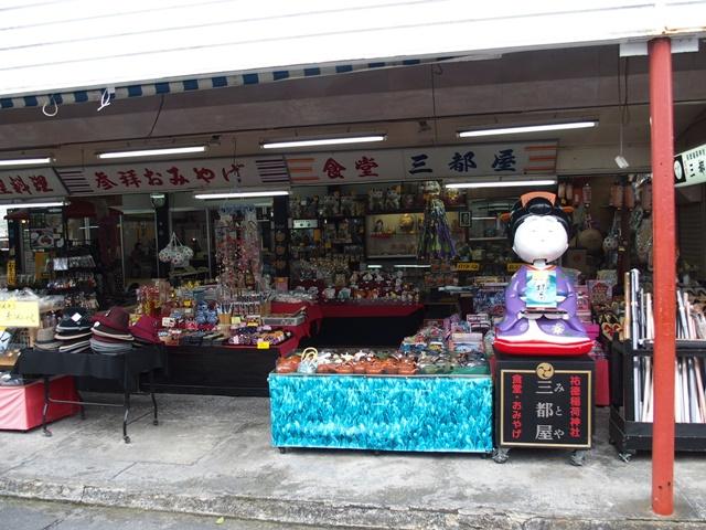 祐徳稲荷神社商店街4