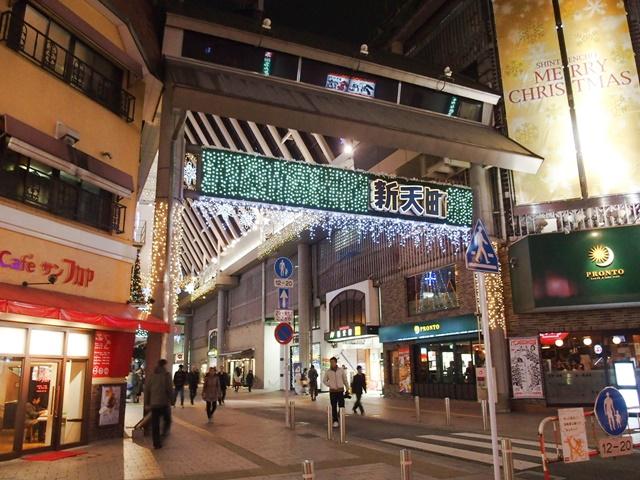 新天町クリスマス2015入口