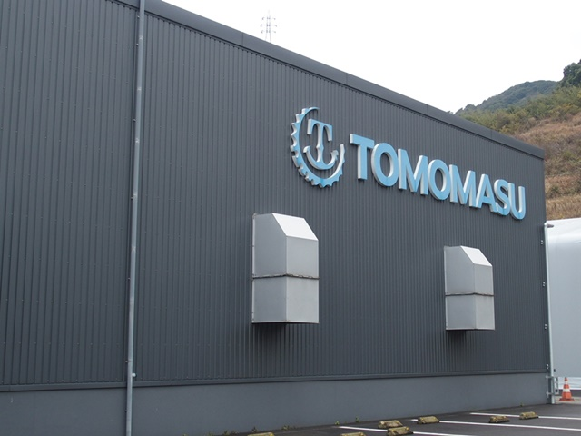 『こどもびいる』で有名な友桝飲料の工場を見学してきました。佐賀小城市