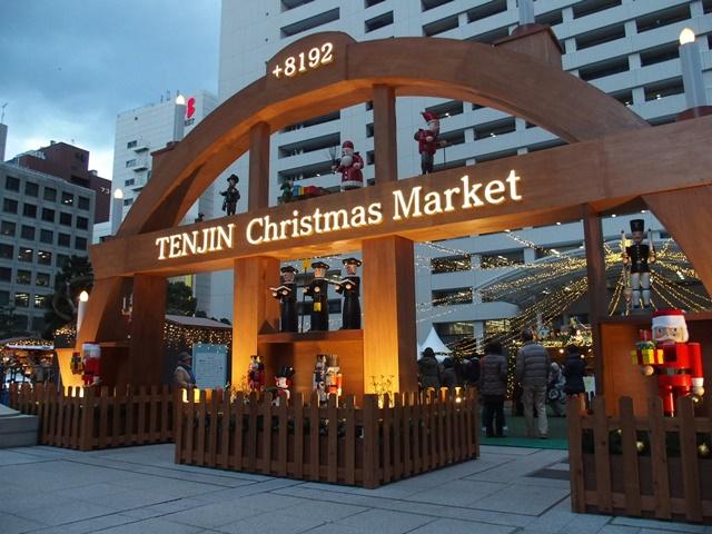 天神クリスマスマーケット入口