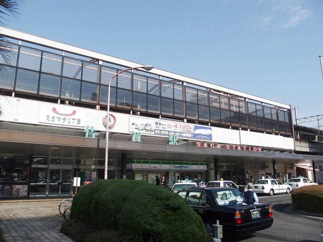 ワラスボグミ佐賀駅