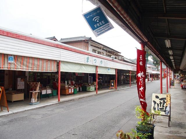 祐徳稲荷神社商店街3