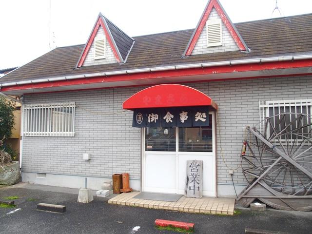 担担麺の名店「けん軒」佐賀運転免許試験場前の激ウマ!ランチスポット