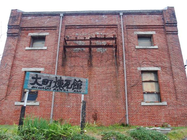 「大町煉瓦館」炭鉱の変電所跡、佐賀大町町の炭鉱遺構