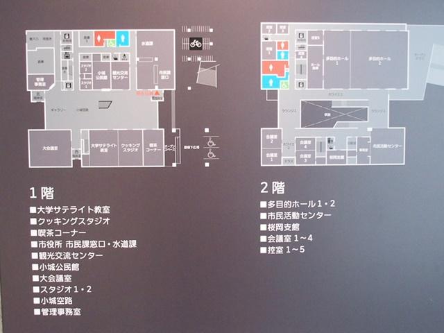 ゆめプラット小城一階平面図