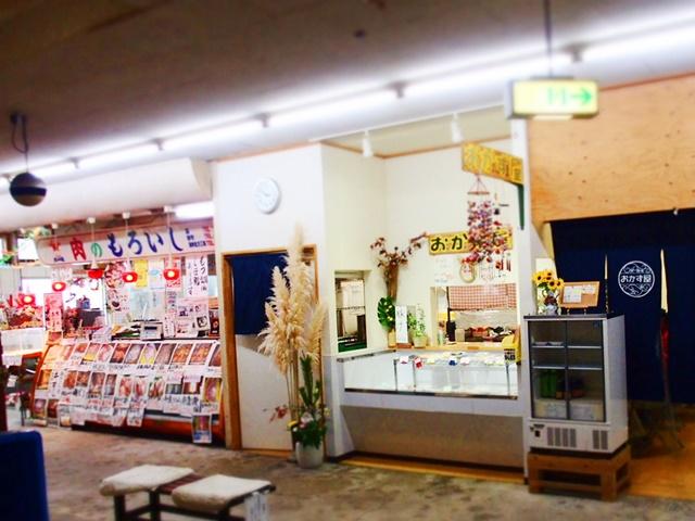 「広場マーケット」佐賀大町町に残る昭和の街並みに建つ素敵な市場