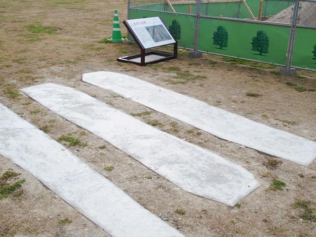 三重津海軍所跡発掘8