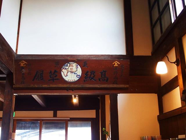 「こねくり家」佐賀市歴史民俗館にある古民家利用の『ものつくりカフェ』で佐賀ランチ