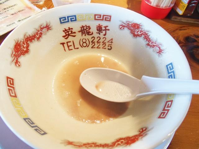 英龍麺12