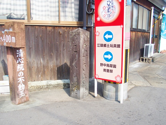 佐賀城下ひなまつり江頭2