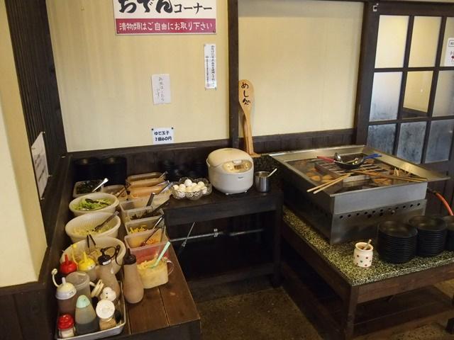 喰道楽本店8