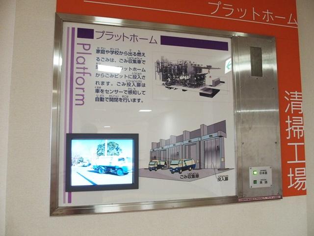 佐賀市エコプラザ12