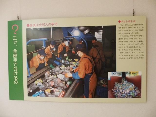 佐賀市エコプラザ16