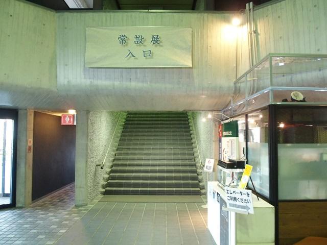佐賀県立博物館3