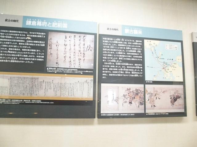 佐賀県立博物館12