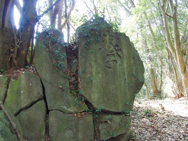 須古城跡27