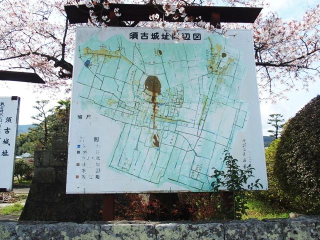 須古城跡4