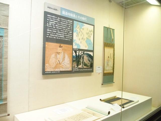 佐賀県立博物館14