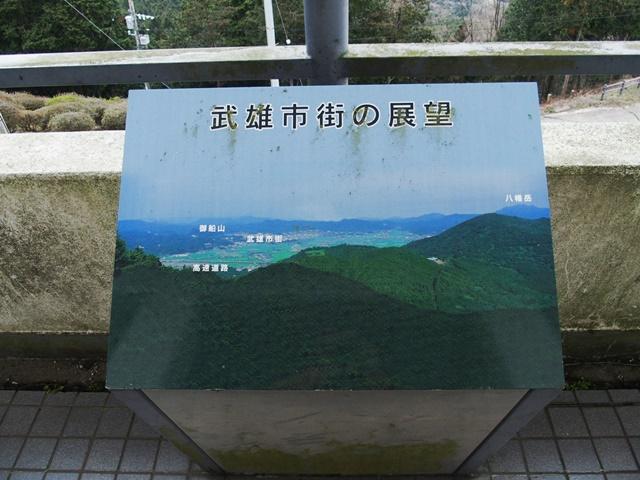 犬山城展望台14