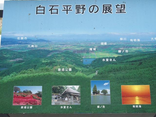 犬山城展望台12