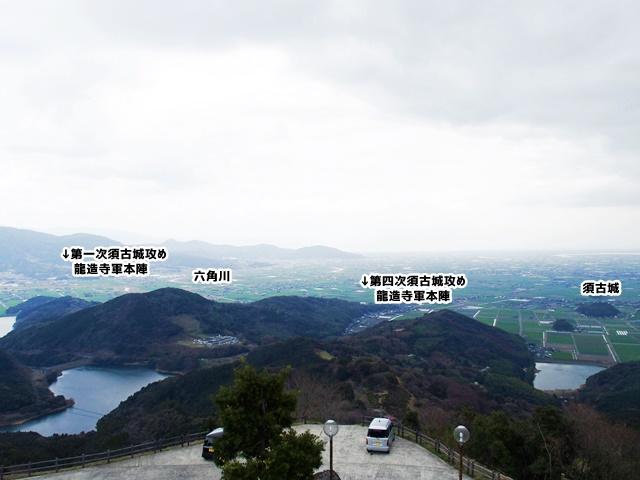 犬山城展望台11