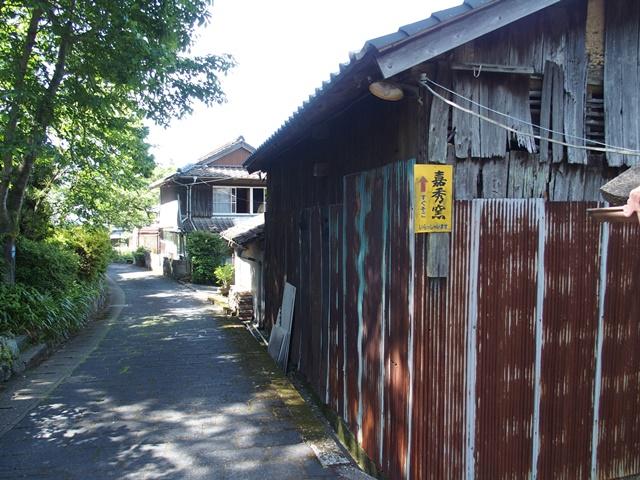 大川内山観光21
