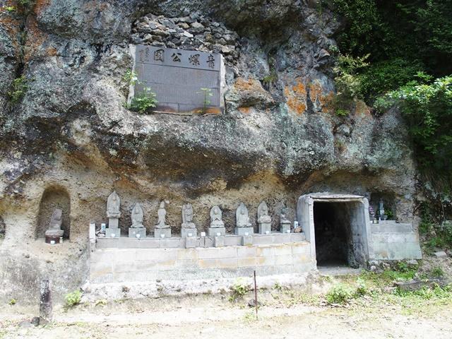 岳神社31