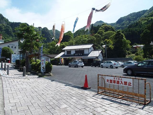 大川内山6