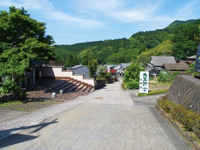 大川内山30
