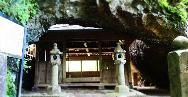 岳神社トップ