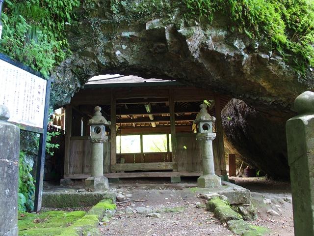 岳神社22