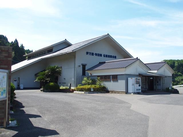 大川内山観光23