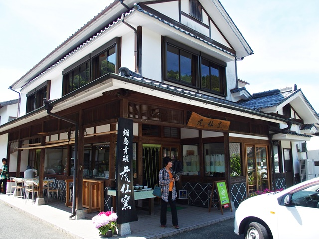 大川内山14