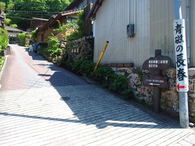 大川内山26